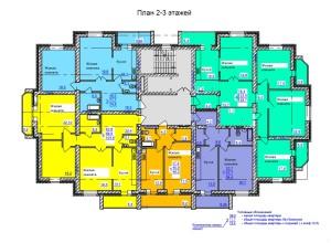 строительные компании нижний тагил, коммерческая недвижимость в тагиле